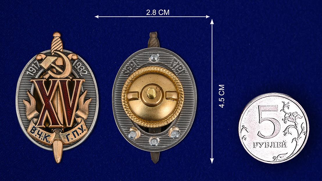 Почетный знак 15 лет ВЧК-ГПУ (1932 г.) на подставке - сравнительный вид