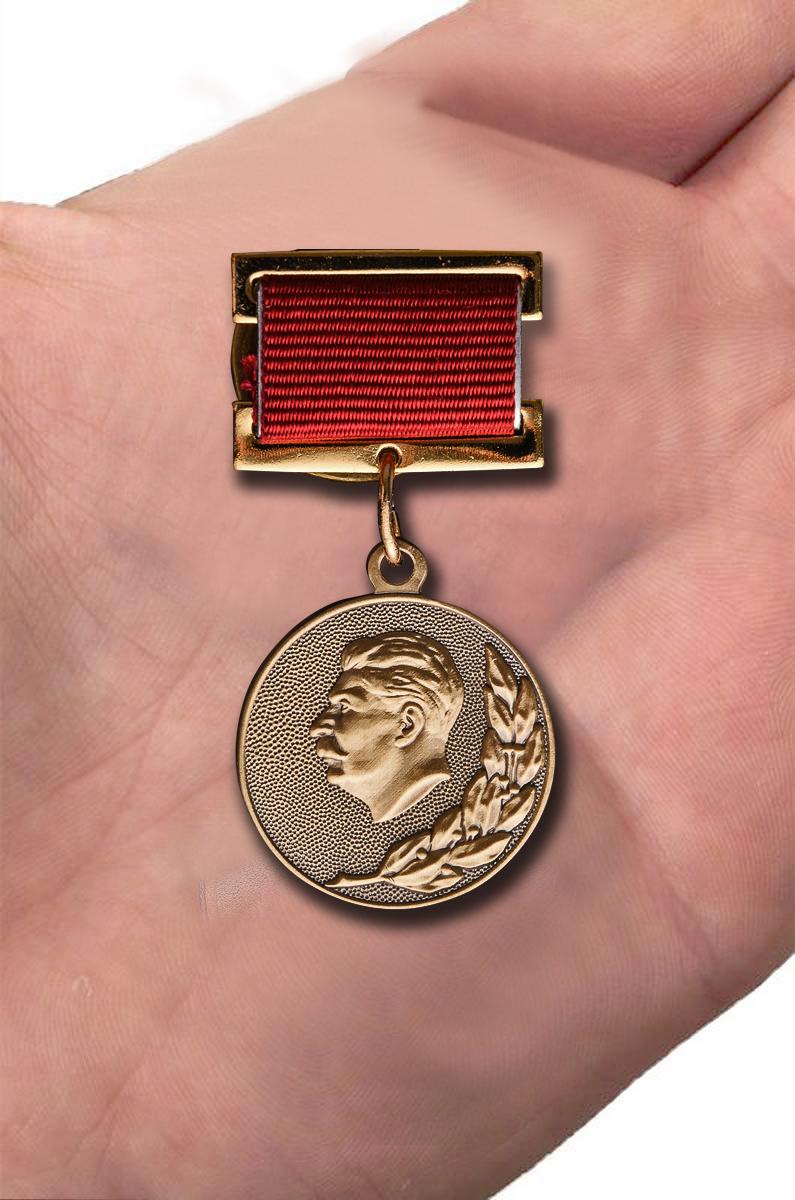 """Почетный знак """"Лауреат Сталинской премии"""" 1 степени с доставкой"""