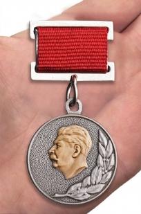 """Почетный знак """"Лауреат Сталинской премии"""" 2 степени с доставкой"""