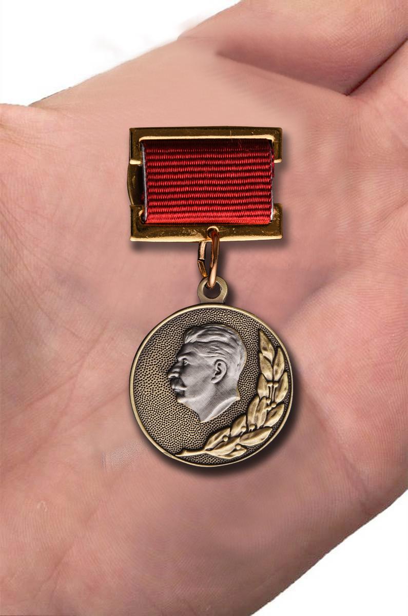 """Почетный знак """"Лауреат Сталинской премии"""" 3 степени с доставкой"""