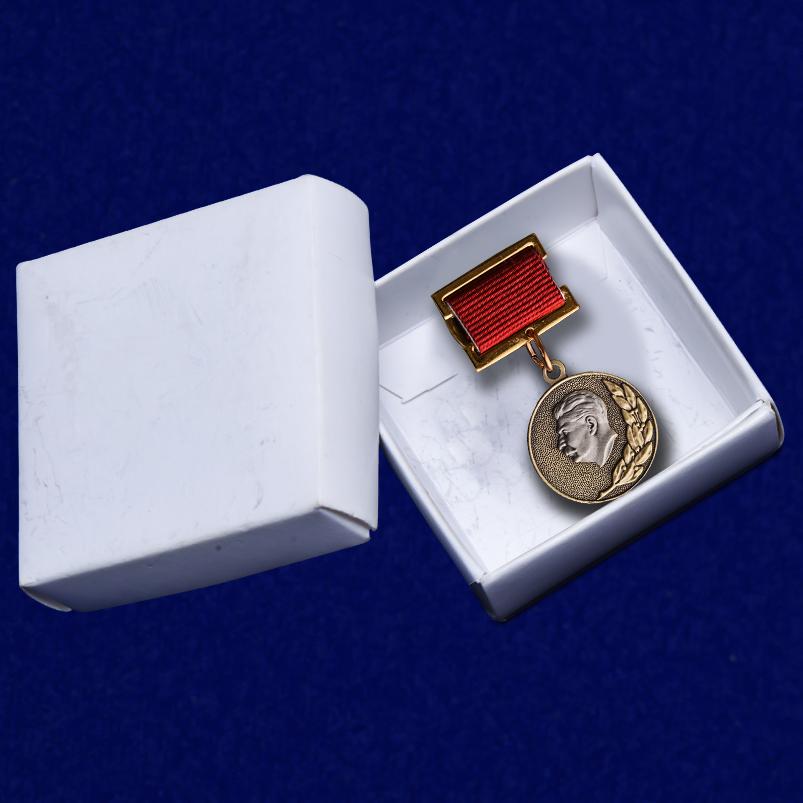 """Почетный знак """"Лауреат Сталинской премии"""" 3 степени"""