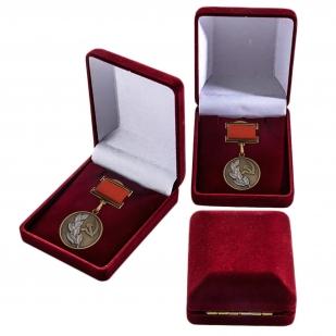 Почетный знак лауреата Государственной премии заказать в Военпро