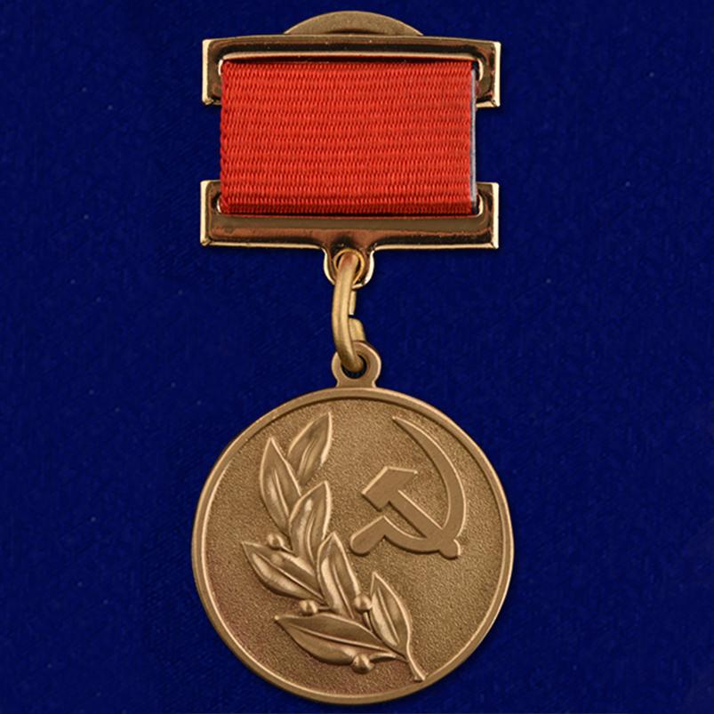 Знак лауреата Государственной премии СССР 1 степени