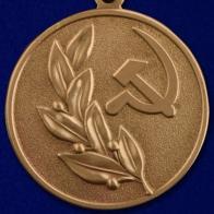 Знак лауреата Государственной премии