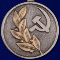 Почетный знак лауреата Государственной премии  СССР 2 степени