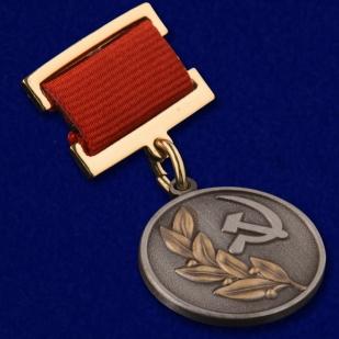 Почетный знак лауреата Государственной премии СССР 2 степени - общий вид