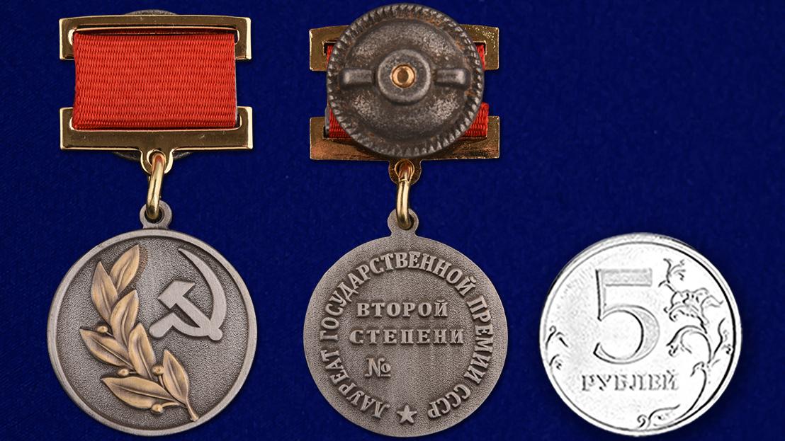 Почетный знак лауреата Государственной премии СССР 2 степени - пятигольная колодка