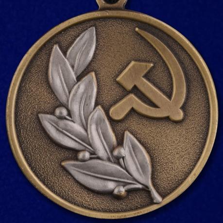 Знак лауреата Государственной премии СССР
