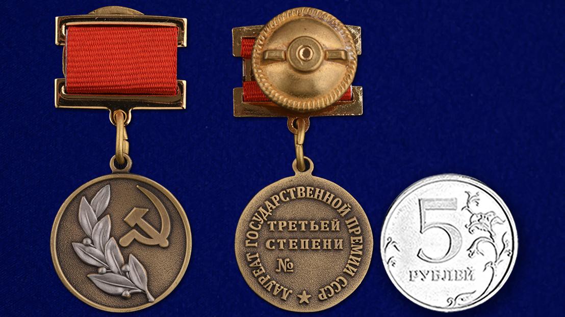 Знак лауреата Государственной премии СССР - на прямоугольной колодке