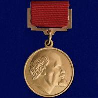 Почетный знак лауреата Ленинской премии