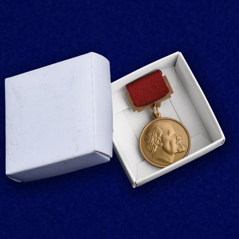 Почетный знак лауреата Ленинской премии с доставкой