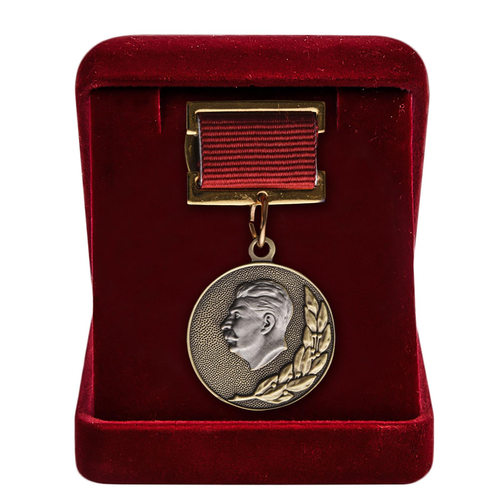 Почетный знак Лауреата Сталинской премии 3 степени в бархатистом футляре