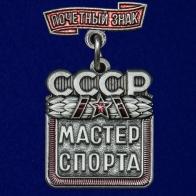 """Почетный знак """"Мастер спорта СССР"""""""