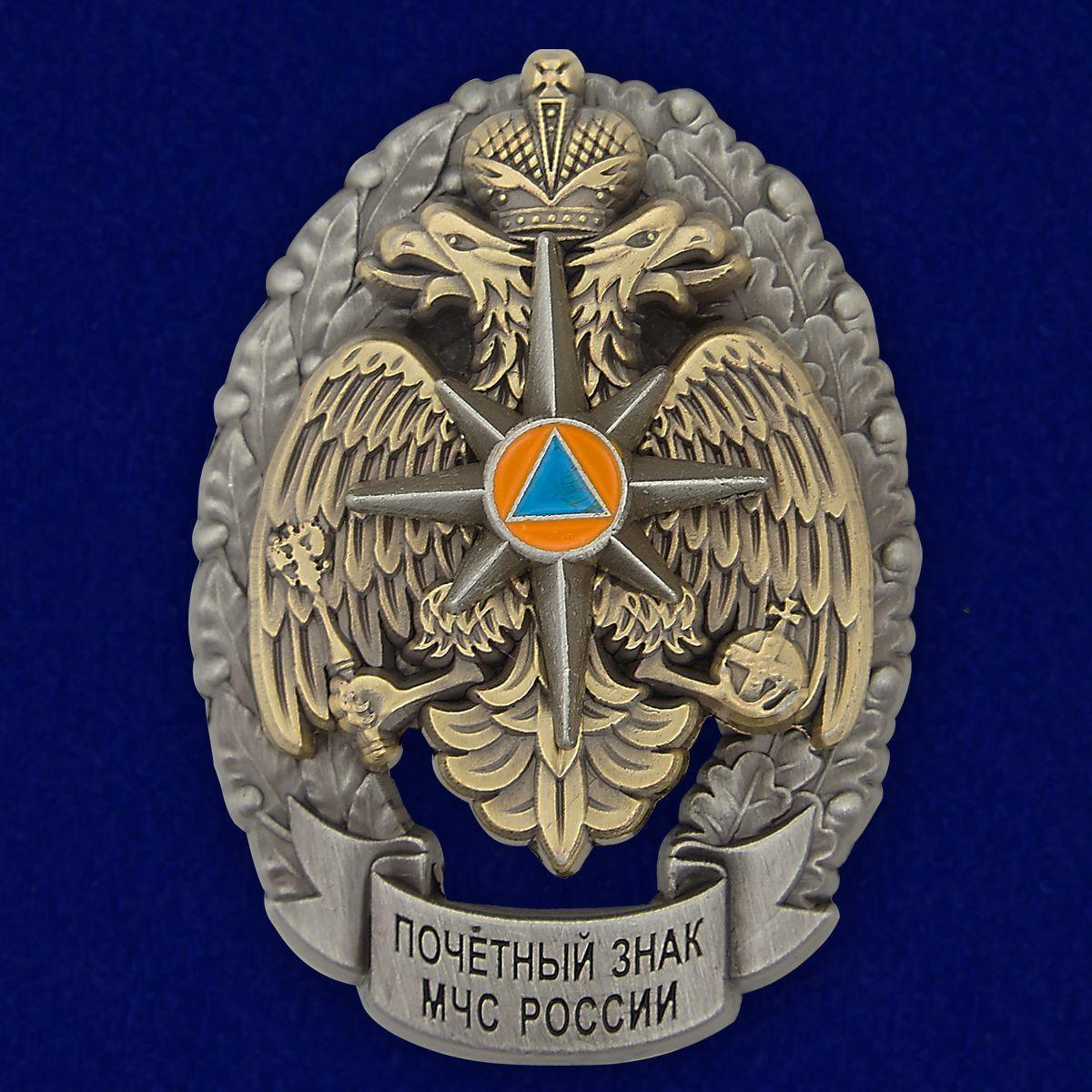 Почетные знаки спасателям России