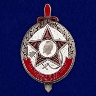 Почётный знак ОГПУ с Дзержинским