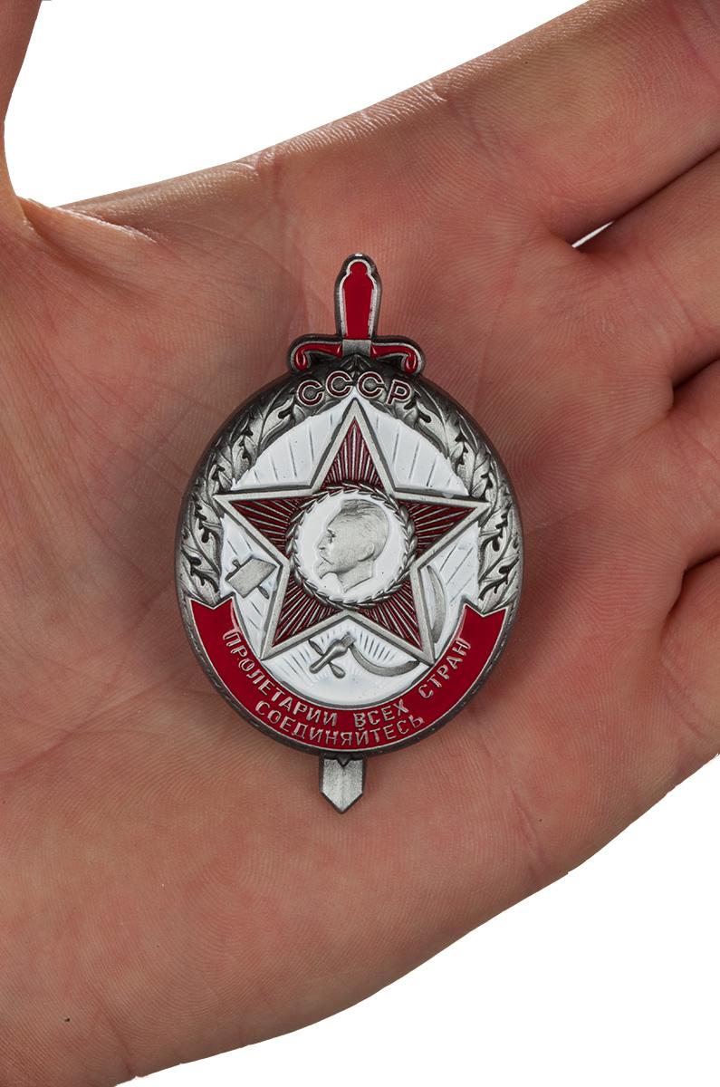 Почетный знак ОГПУ от Военпро
