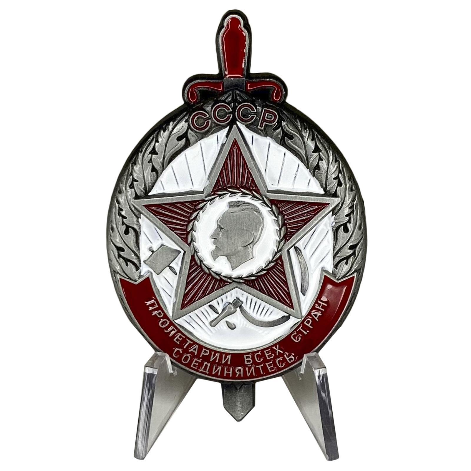 Почетный знак ОГПУ на подставке