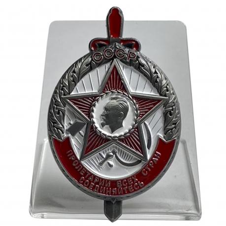 Почётный знак ОГПУ с Дзержинским на подставке