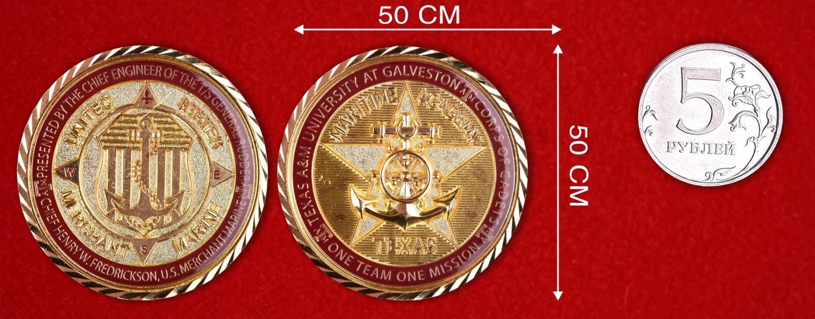 """Почетный знак торгового флота США """"Морская академия в Техасе"""""""