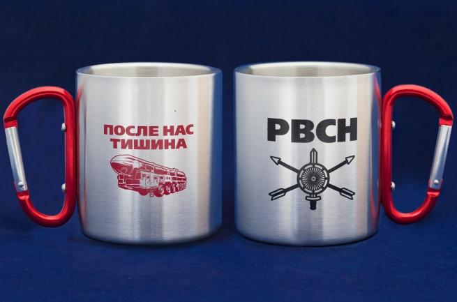 Подарочная кружка с дужкой-карабином и девизом РВСН.