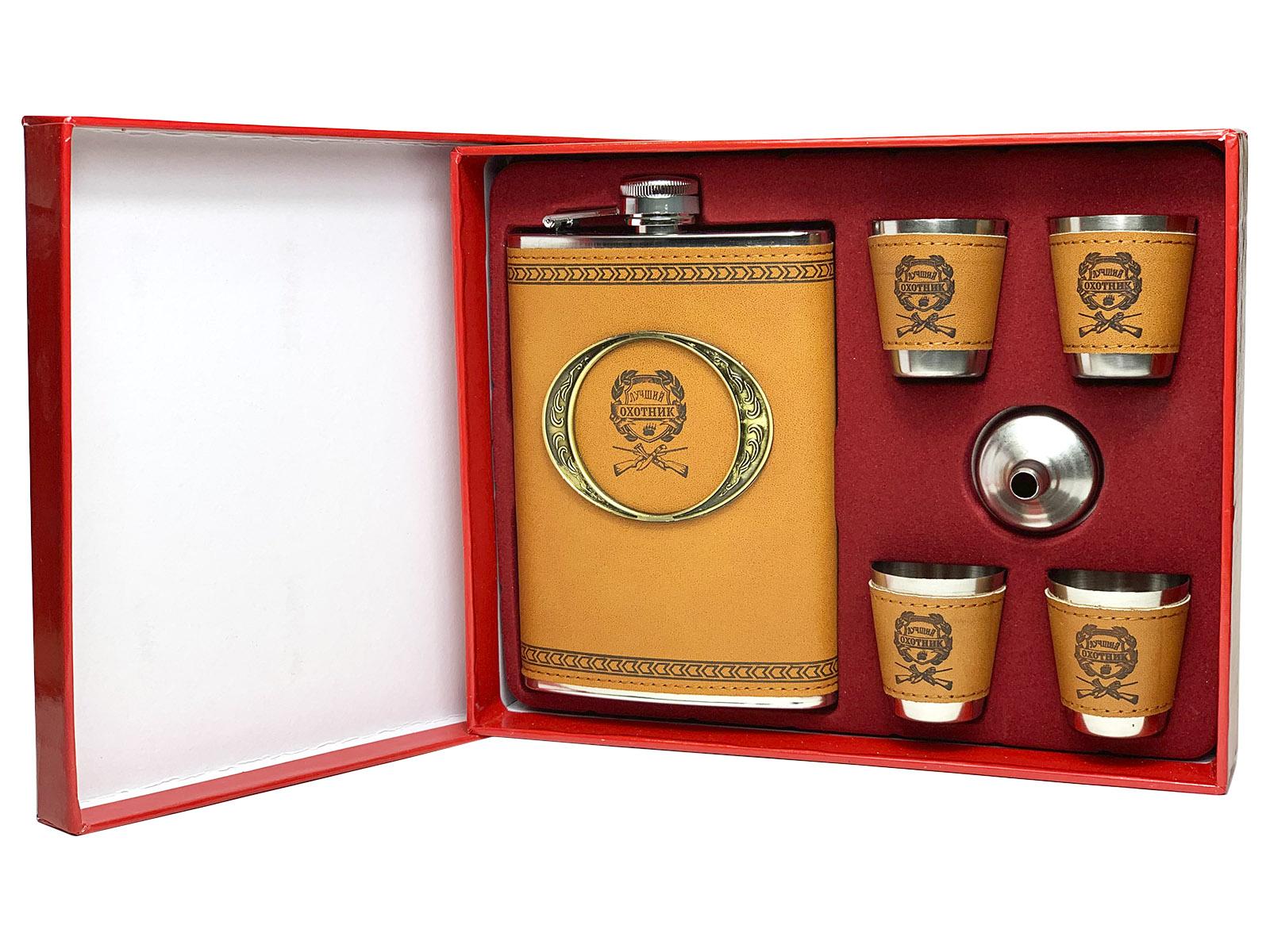 Подарочная фляга для алкоголя Лучший охотник (фляжка, 4 стопки, воронка)