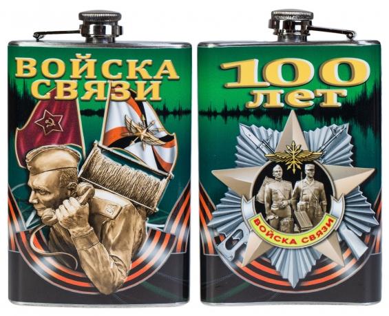 """Подарочная фляжка """"100 лет Войскам связи"""""""