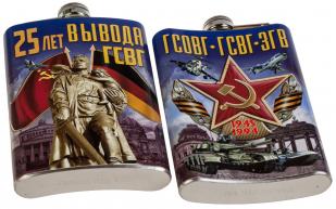 """Подарочная фляжка """"25 лет вывода ГСВГ"""" в Военпро"""