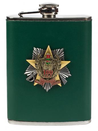 Подарочная фляжка к юбилею Погранвойск (обтянута кожей, металлическая накладка)