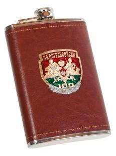 Подарочная фляжка пограничнику с накладкой За Погранвойска! - купить онлайн