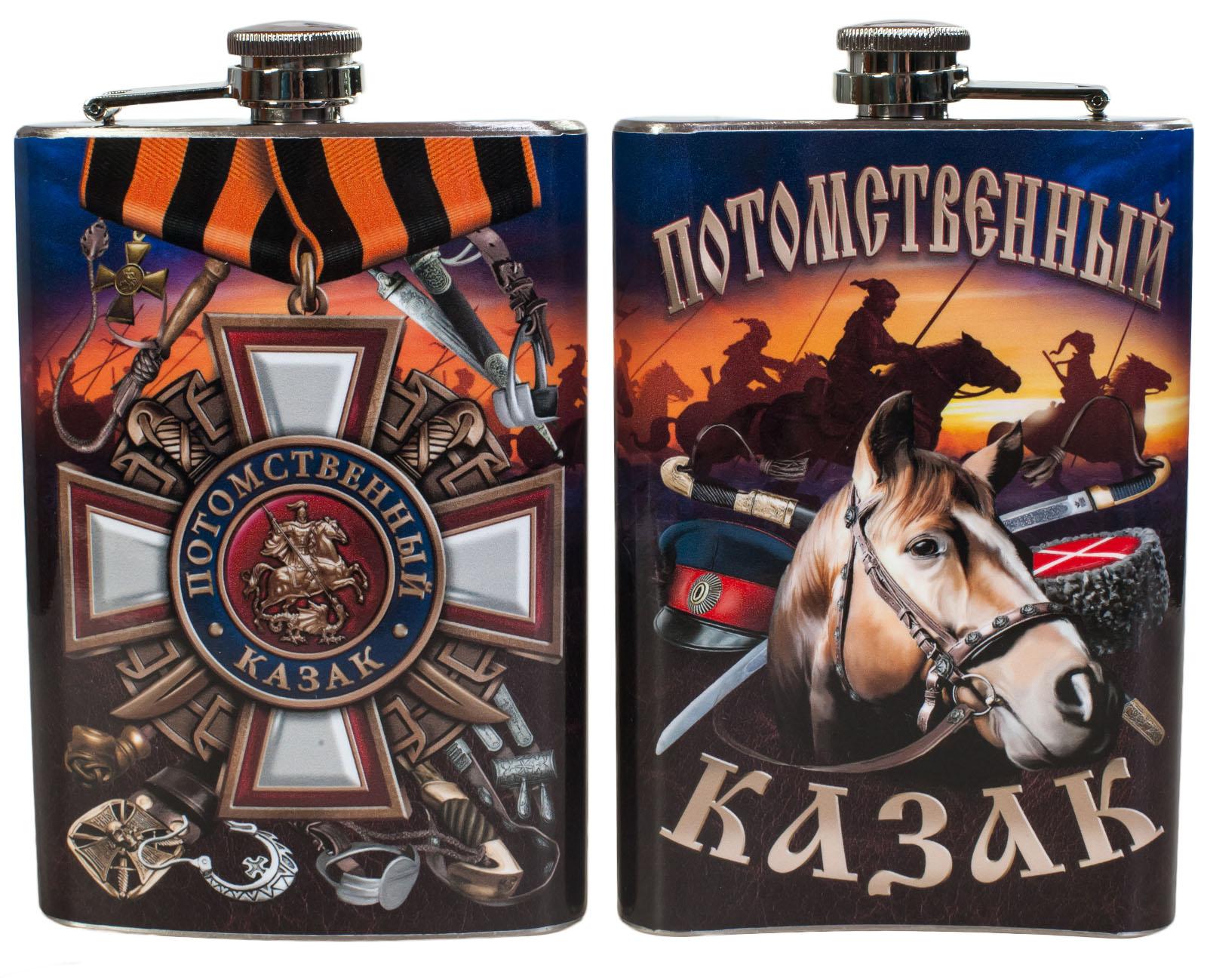 Подарочная фляжка Потомственному казаку
