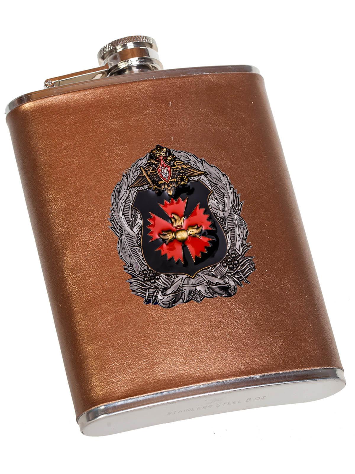 Подарочная фляжка с эмблемой ГУ ГШ ВС РФ - в Военпро