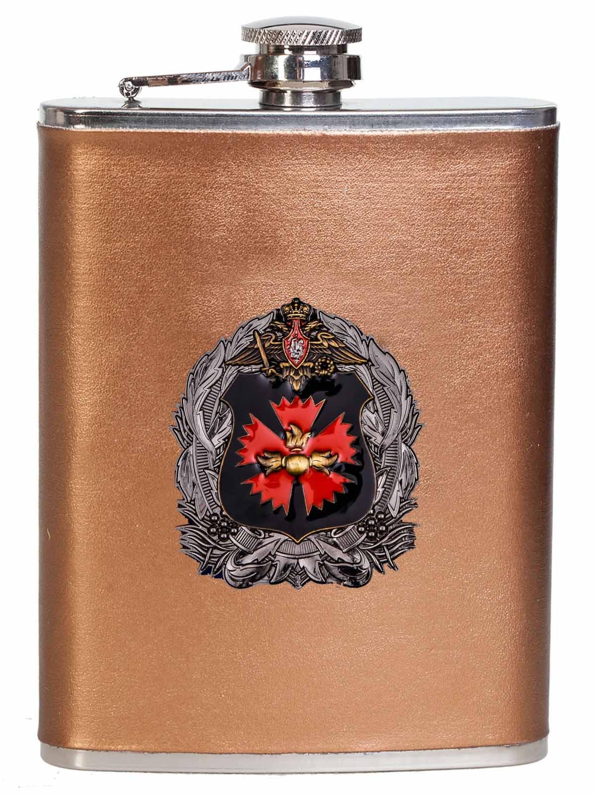 Подарочная фляжка с эмблемой ГУ ГШ ВС РФ