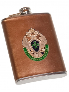 Подарочная фляжка с эмблемой Пограничной службы - в Военпро