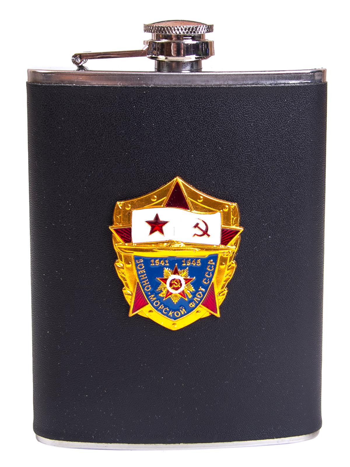 """Подарочная фляжка с накладкой """"ВМФ СССР 1941-1945"""""""