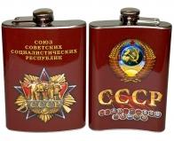 Подарочная фляжка СССР