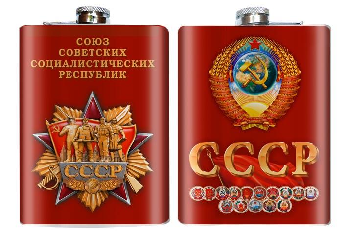 Сувенирная фляжка подарок с гербом СССР