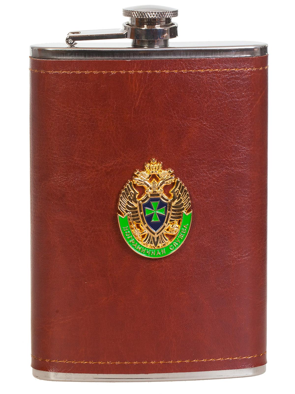 Подарочная фляжка в кожаной оплетке с эмблемой Пограничной Службы