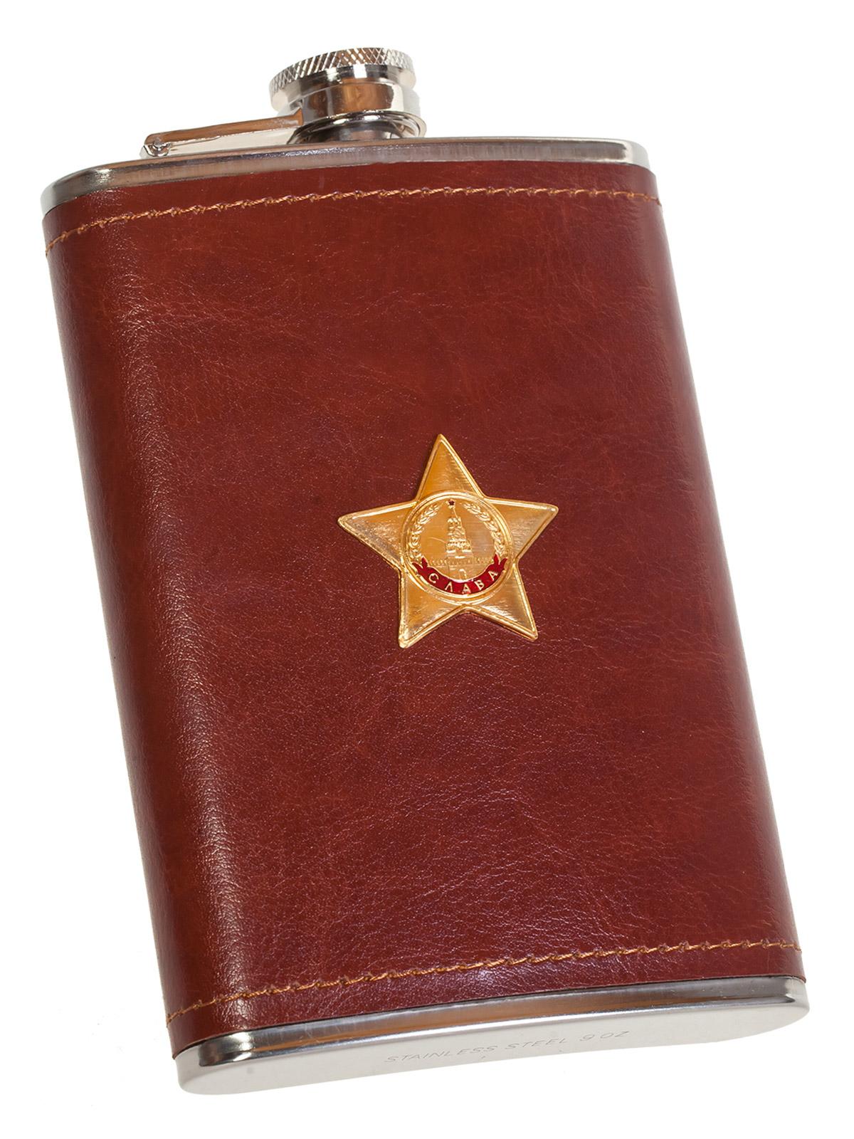 Подарочная фляжка в кожаной оплетке с Орденом Славы - купить онлайн