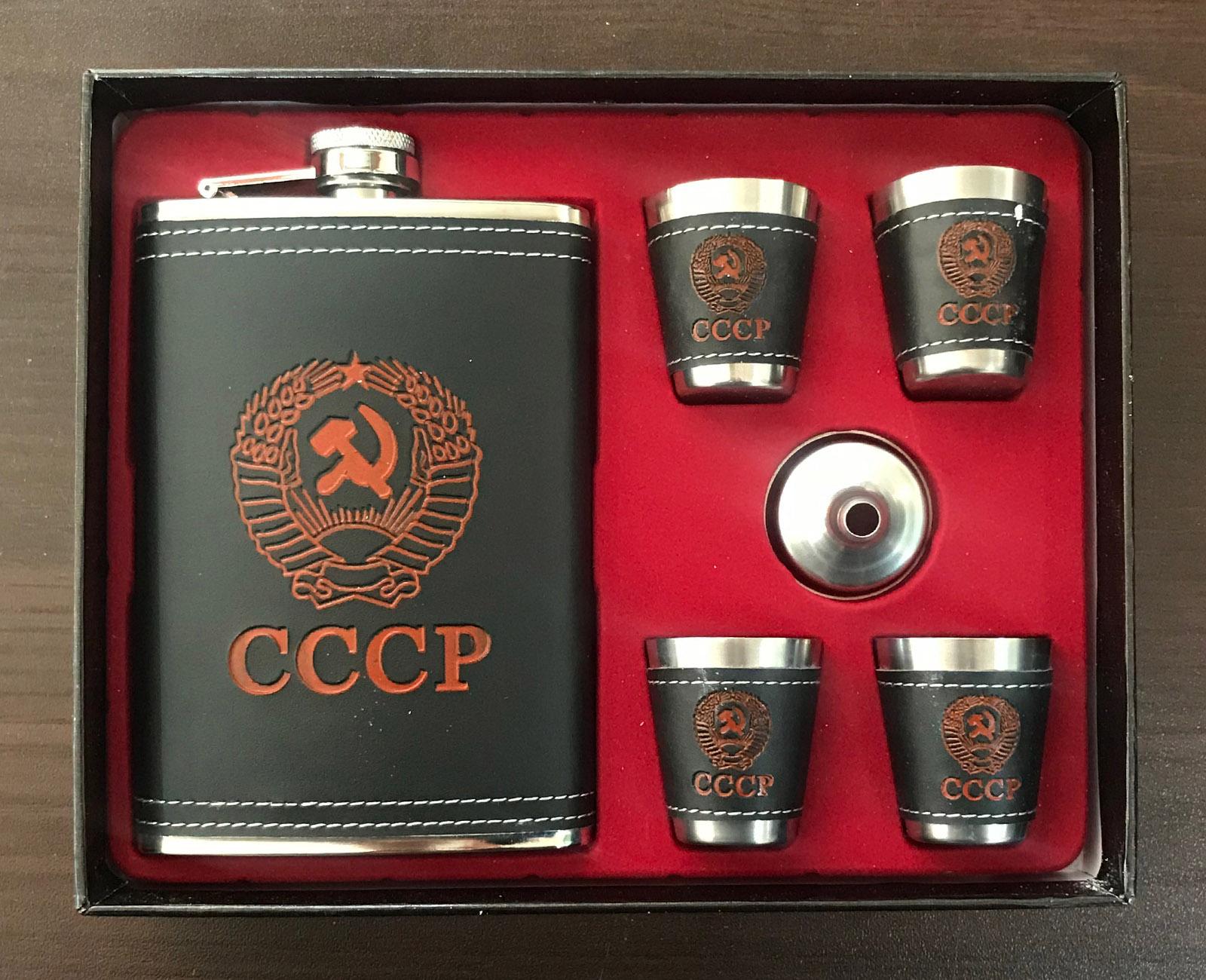 Сувенирные стопки с флягой в кожаный чехлах с оттиском СССР