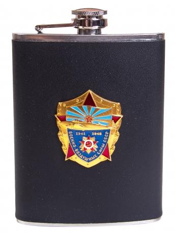 Подарочная фляжка ветерану ВВС СССР
