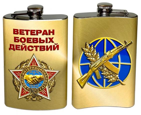 Подарочная фляжка Воину-интернационалисту