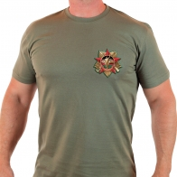 Подарочная мужская футболка к Юбилею вывода советских войск из Афганистана.