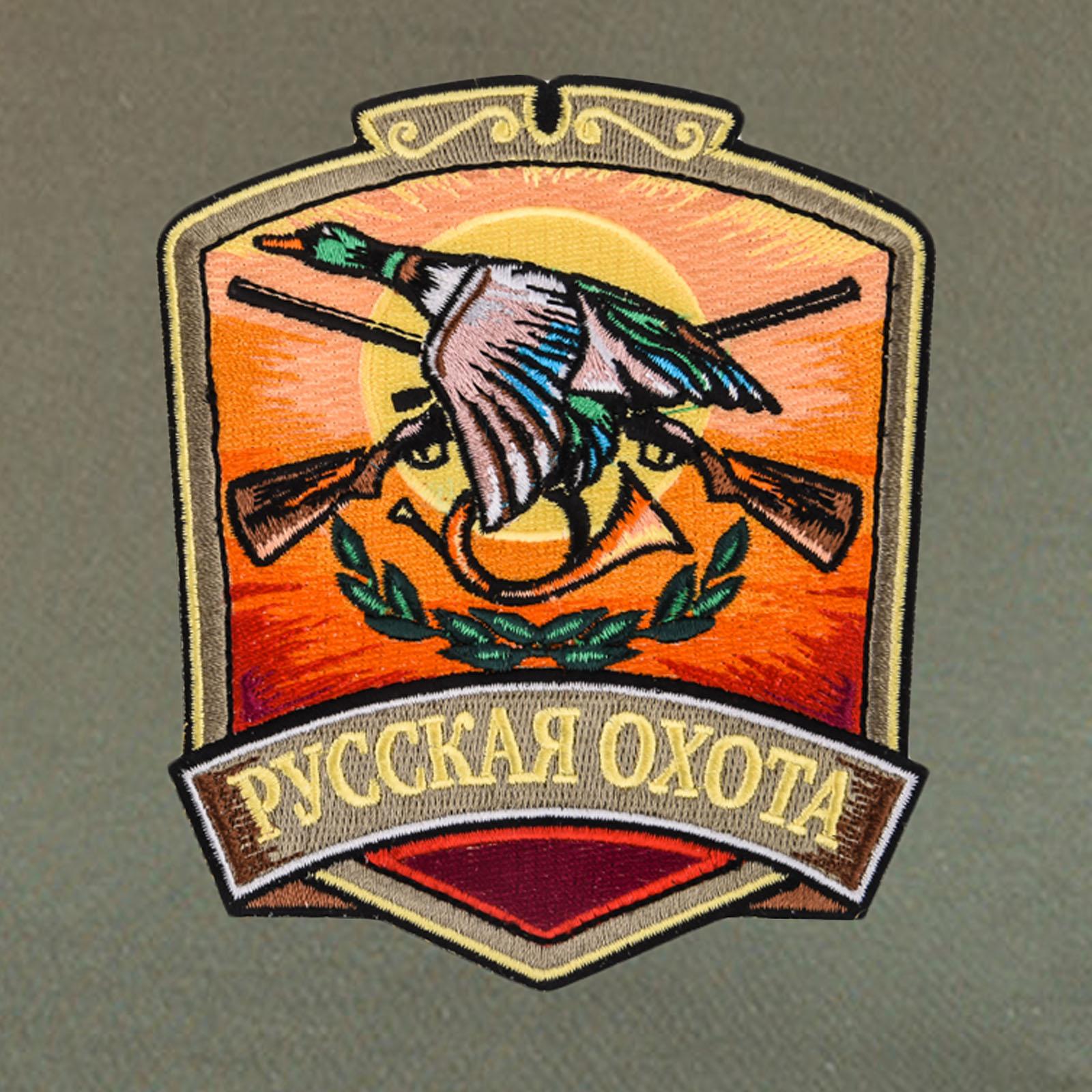 "Мужская подарочная футболка с вышивкой ""Русская Охота""."