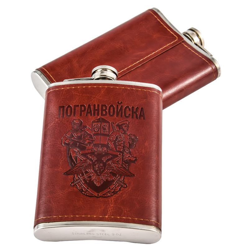 Подарочная крутая фляга Погранвойска - купить онлайн