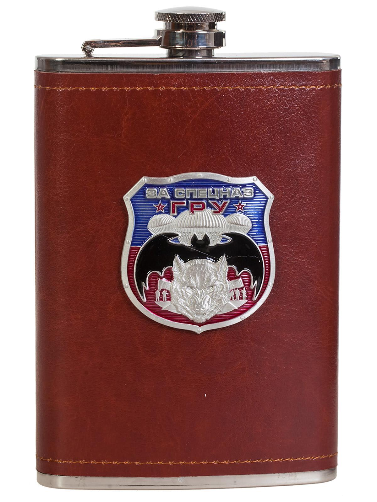 Подарочная крутая фляга в кожаном чехле с накладкой За Спецназ ГРУ