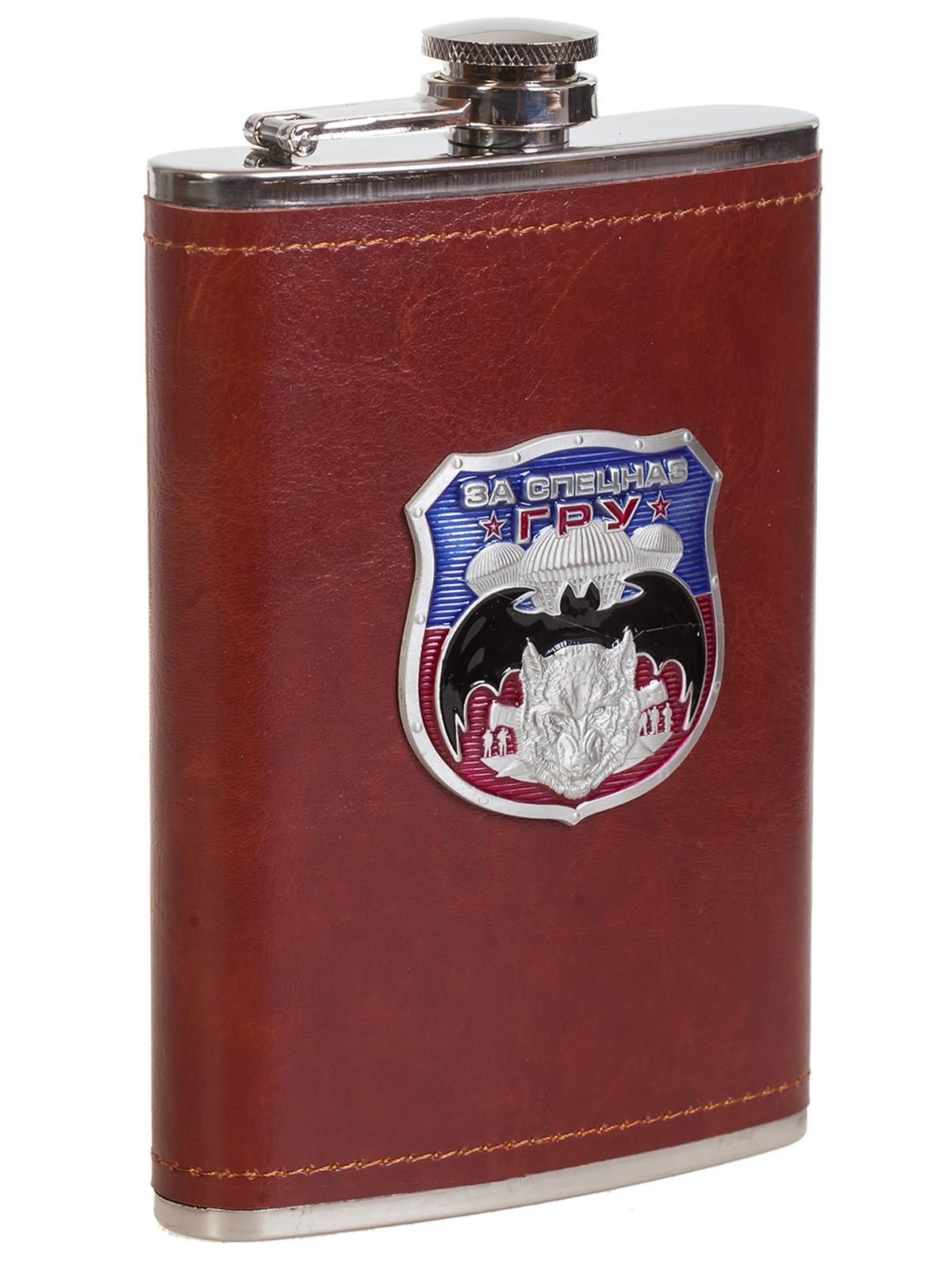 Купить подарочную крутую флягу в кожаном чехле с накладкой За Спецназ ГРУ оптом или в розницу