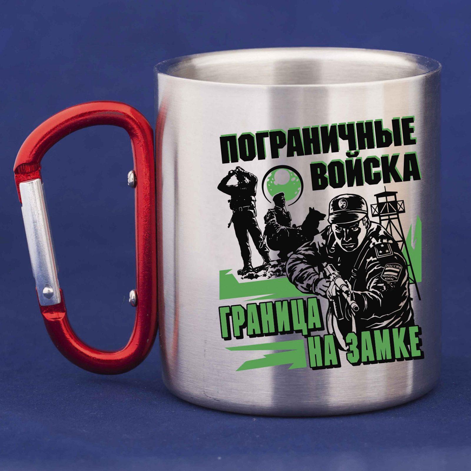 """Подарочная кружка-карабин с принтом """"Пограничные войска"""""""