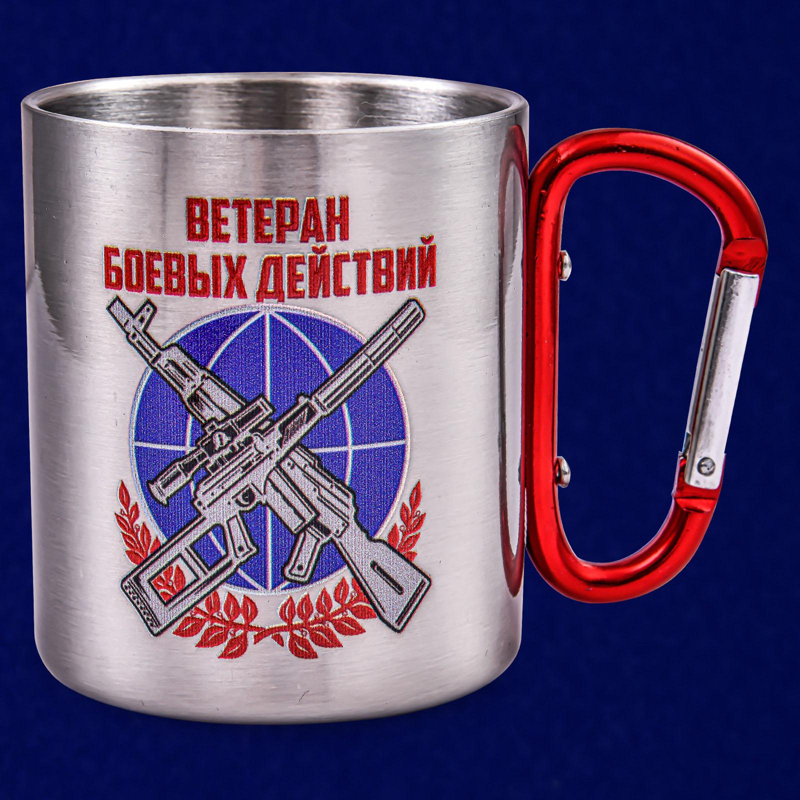 Подарочная кружка-карабин Ветеран боевых действий - в Военпро