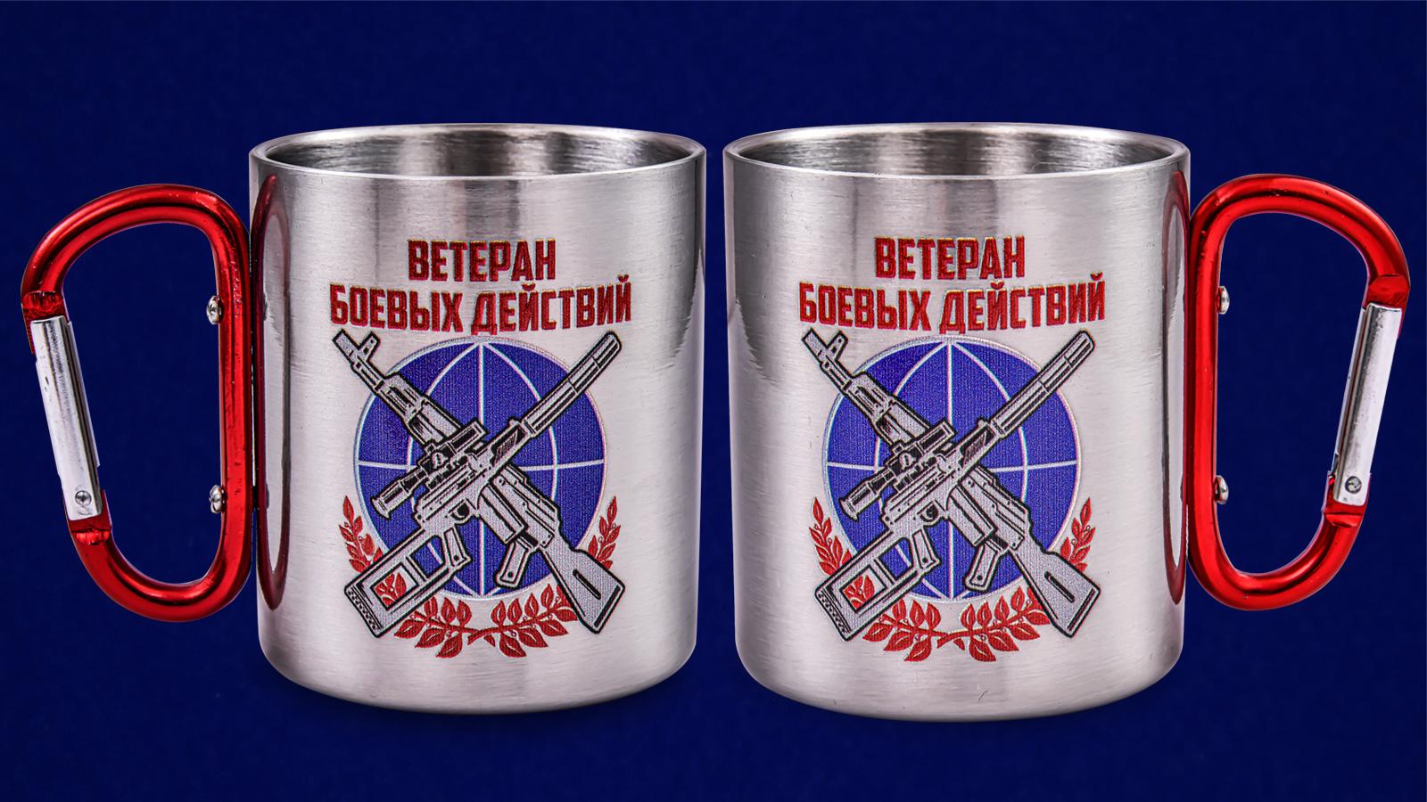 Подарочная кружка-карабин Ветеран боевых действий - купить недорого
