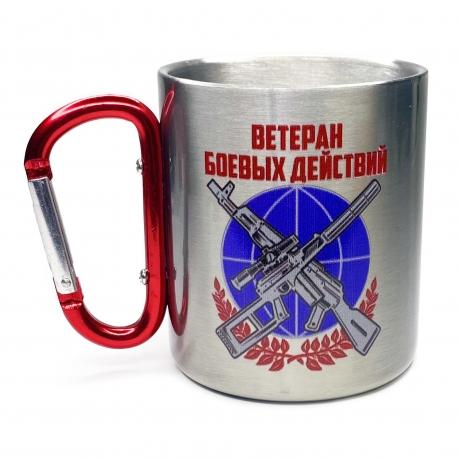 Подарочная кружка-карабин Ветеран боевых действий